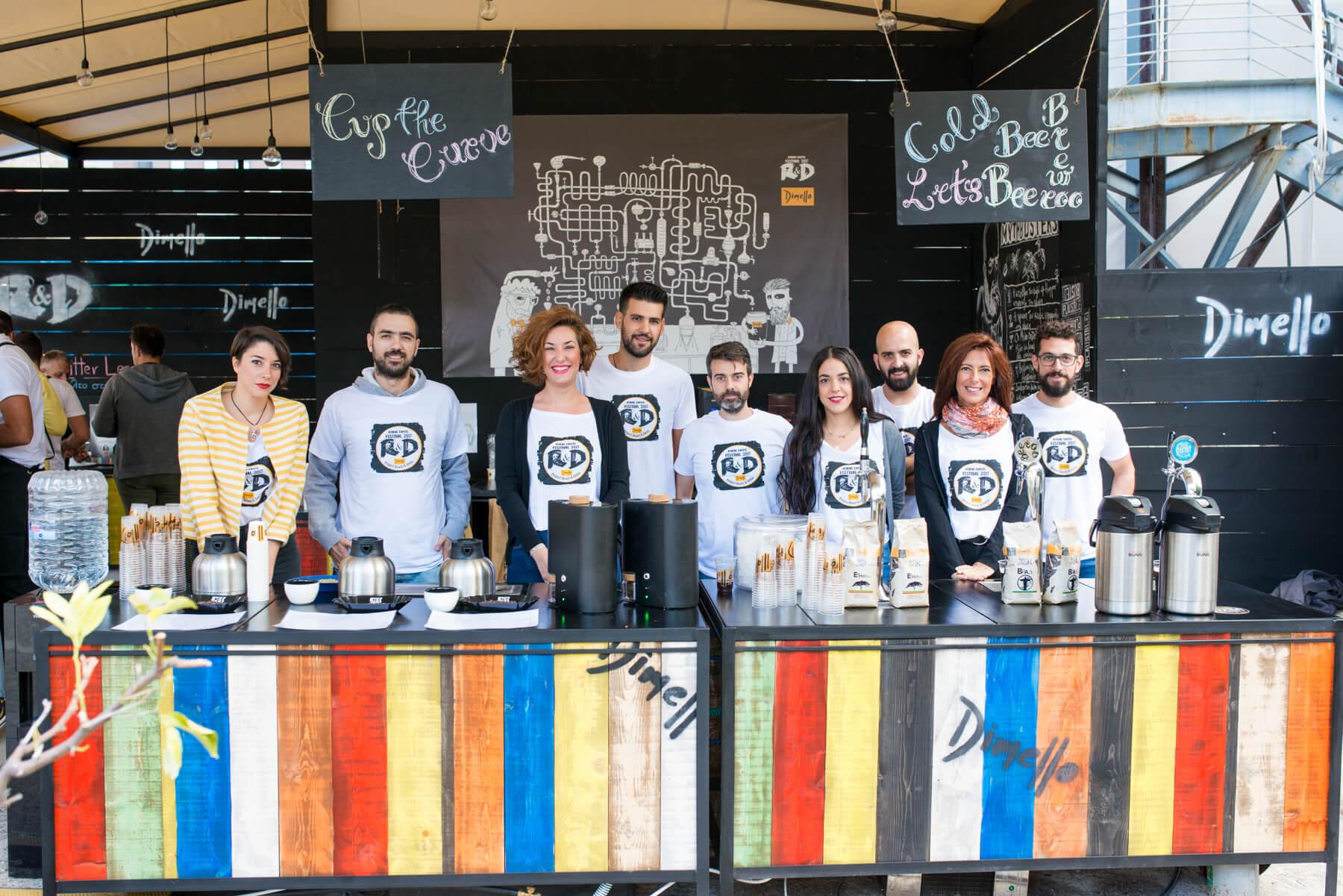Ο Dimello στο Φεστιβάλ Καφέ Αθήνας 2017!