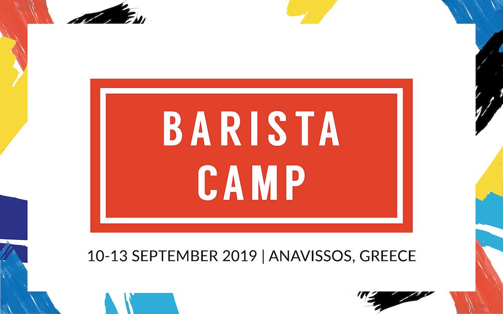 O Dimello χορηγός του Barista Camp Europe 2019